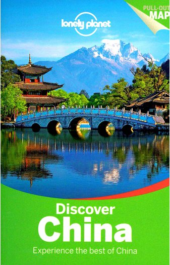 China Discover LP