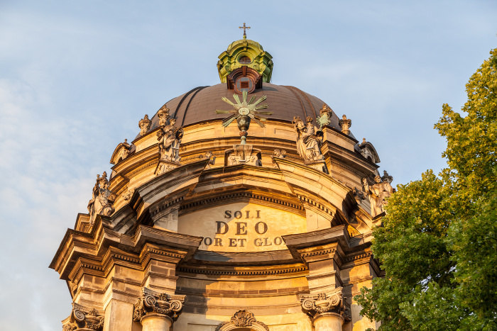The rococo dome of Lviv's Dominican Cathedral at sunset © Kvitka Fabian - Shutterstock